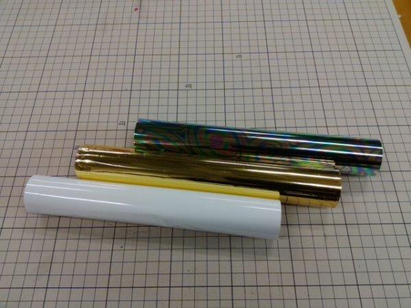 画像1: ロール箔 210mm幅 大容量 [取寄せ商品] (1)
