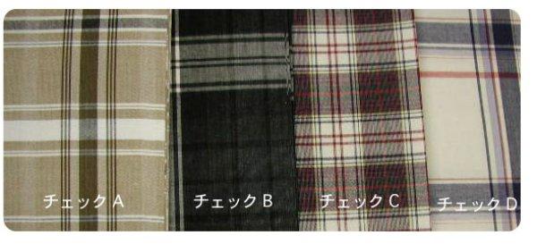 画像1: 製本用クロスL ブリティッシュチェック(A4サイズ) (1)