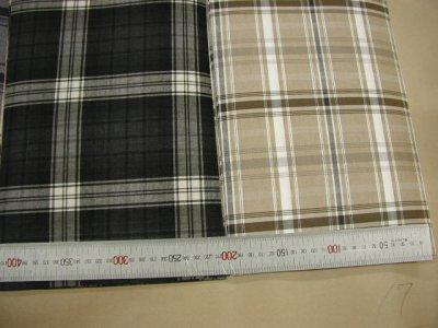 画像1: 製本用クロスL ブリティッシュチェック(A4サイズ)