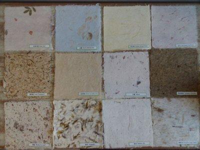 画像1: 自然増紙倉庫(台湾手漉き紙)