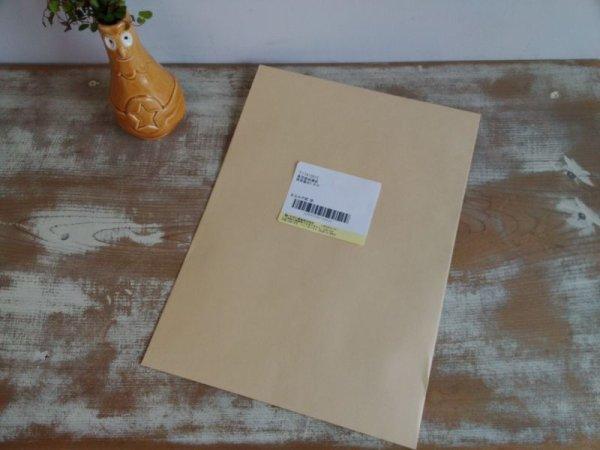 画像1: カリキュラムレッスン資料請求 (1)