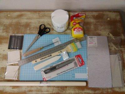 画像1: はじめての製本●お道具セット