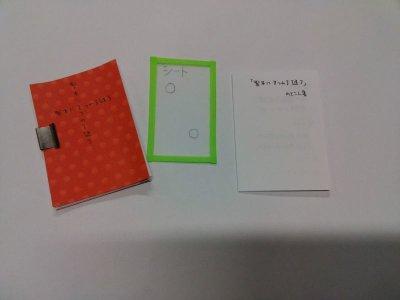 画像3: 製本にまつわる謎
