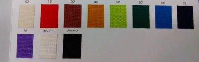 画像1: [Renewal] [取り寄せカラー]製本用クロスC 1m~