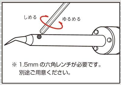 画像3: コテ先(太め)マルミズペン専用