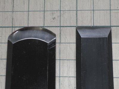 画像2: 革スキ包丁 鋼 直刃