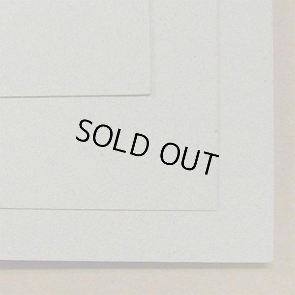 画像1: 地券紙スタンダード(Y目・芯材) 半裁 約550×800 (1)