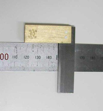 画像2: 台付きスコヤ (60mm)