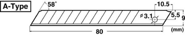 画像1: NTカッター替刃10本セット(BA-150) (1)