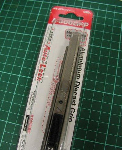 画像1: NTカッター替刃10本セット(BA-150)