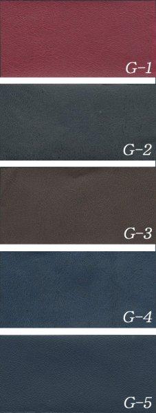 画像1: 製本用クロスG ビニールレザー(1-5) (1)